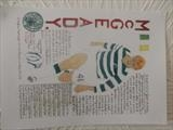 CELTIC,S McGEADY, Aug 2010, HS, by The Meek, Glasgow Cowboy., Drawing