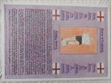 MOORE OF ENGLAND, Aug 2015, HS, For JEHOVAH 11. by The Meek, Glasgow Cowboy., Drawing